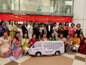 世華総会 台南市などにも福祉車両寄贈