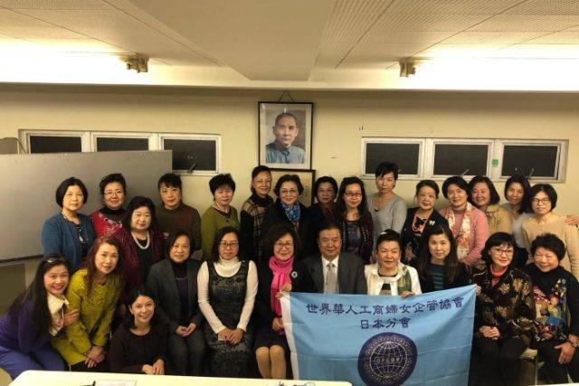 世華日本分會講座會議 姊妹受益收穫滿滿