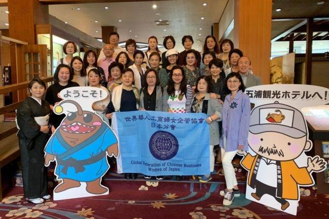 夏季旅遊暨理監事會議 -世華日本分會茨城兩天一夜遊