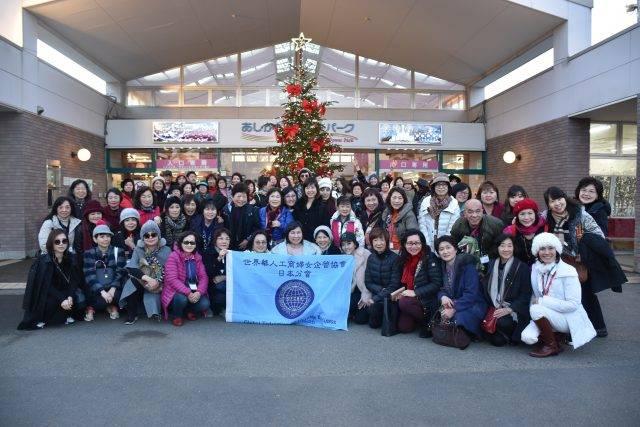 世華企管協會日本分會 透過旅行相互交流
