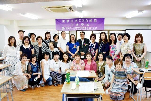 世華日本分會就業守則講座 透明化勞資雙方應有權益